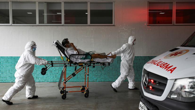 Число случаев коронавируса в Бразилии достигло 8 390 341