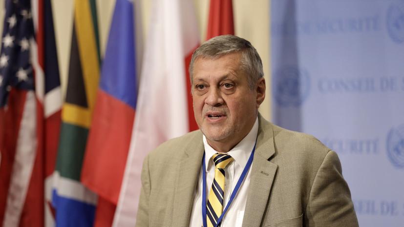 ТАСС: СБ ООН утвердил Яна Кубиша на должность спецпосланника по Ливии