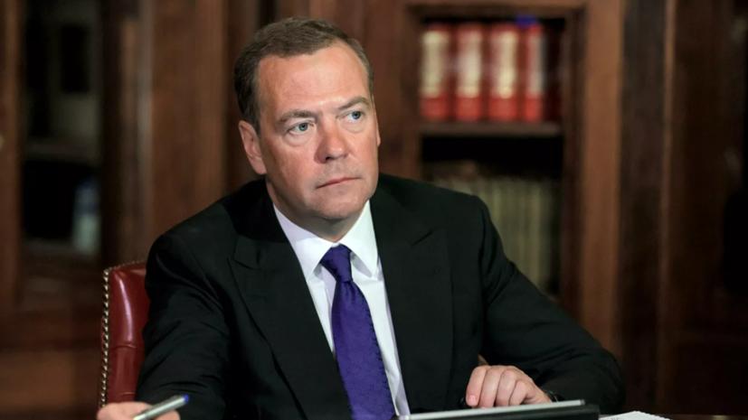 Медведев спрогнозировал будущие отношения России и США