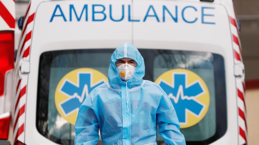 На Украине за сутки выявили более 7 тысяч случаев коронавируса