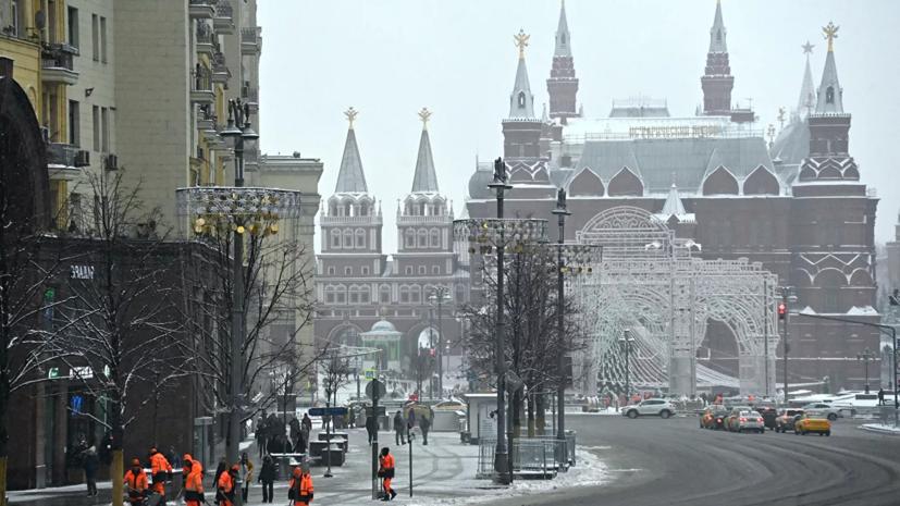 В МЧС предупредили о сильном снеге и усилении ветра в Москве