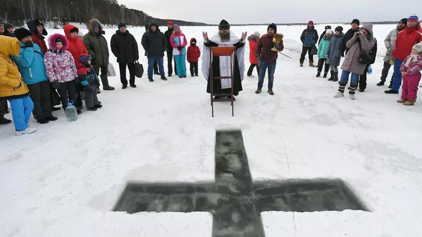 В РПЦ призвали верующих отказаться от крещенских купаний в 2021 году
