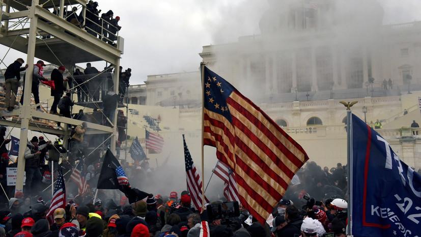 «Нет доказательств наличия группировок для убийств или захвата»: как идёт следствие по делу о штурме Капитолия в США