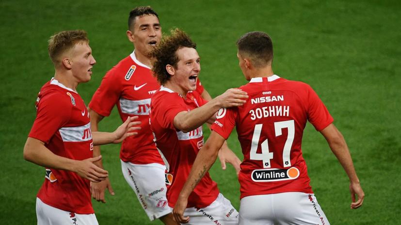 В «Спартаке» прокомментировали отказ от товарищеского матча с «Зенитом»