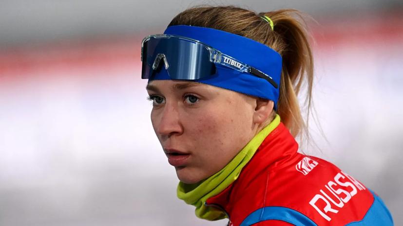 Биатлонистка Павлова об эстафете: подвела команду, не знаю, почему так получилось