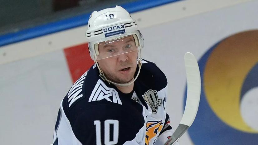 Мозякин первым отдал 500 результативных передач в КХЛ