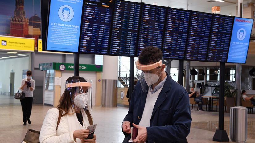 Россия возобновит авиасообщение ещё с четырьмя странами с 27 января