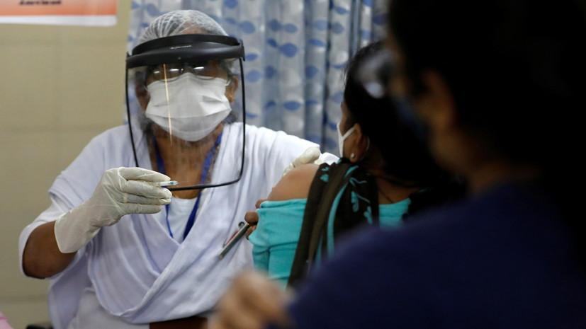 В Индии назвали число привитых в первый день вакцинации от COVID-19
