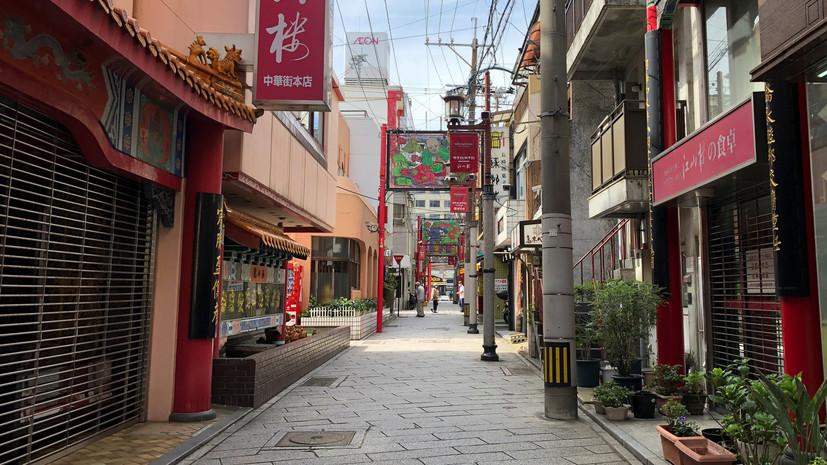 В японском городе Нагасаки объявили режим ЧС из-за коронавируса