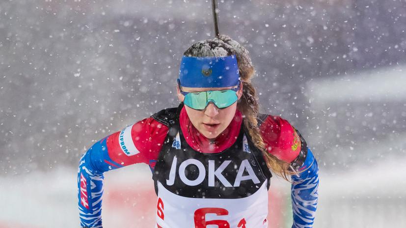 Роковой штрафной круг Павловой: россиянки стали четвёртыми в эстафете на этапе КМ по биатлону в Оберхофе