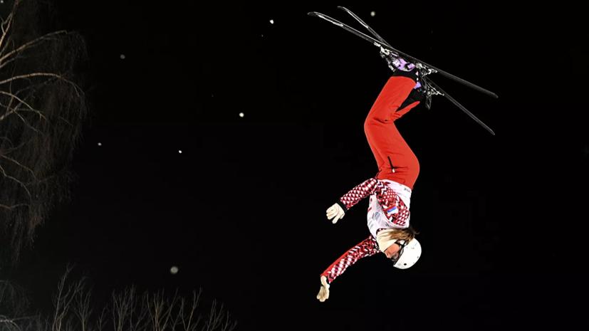 Никитина завоевала бронзу в лыжной акробатике на этапе КМ в Ярославле