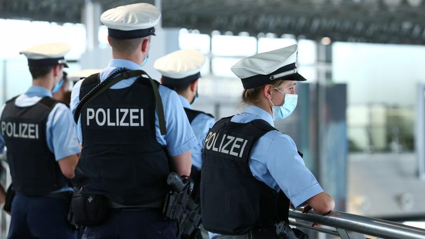 В аэропорту Франкфурта проходит полицейская операция