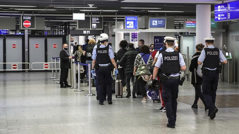 Полиция заявила о завершении операции в аэропорту Франкфурта