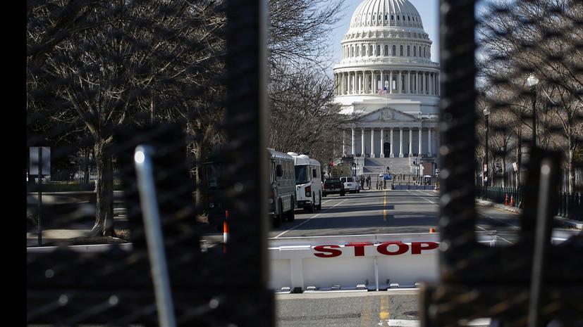 CNN: в Вашингтоне полиция Капитолия задержала вооружённого мужчину