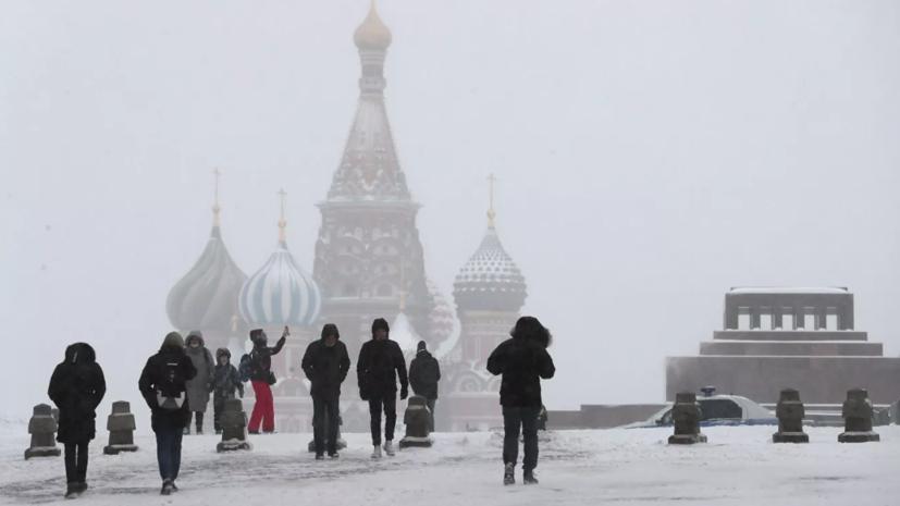 В Москве температура воздуха впервые за зиму опустилась ниже -20 °С