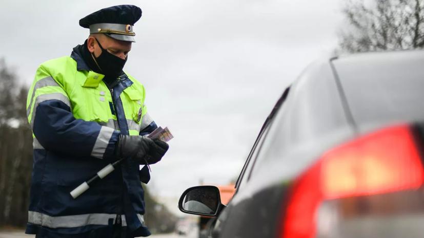 В ГД оценили идею эксперимента по замене водительских прав на QR-коды