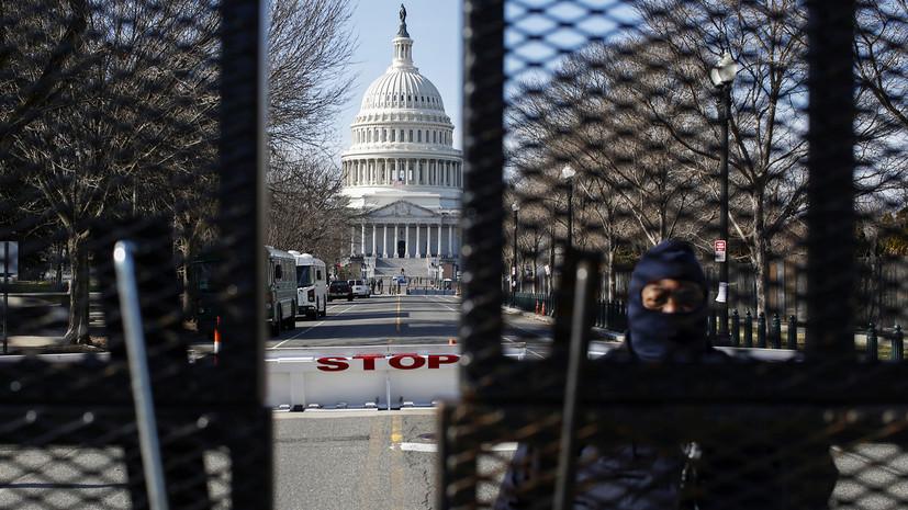«Задушить трампизм»: конгресс США инициировал собственное разбирательство по штурму Капитолия