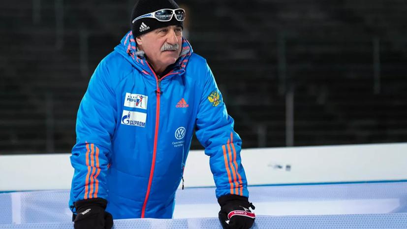 Касперович заявил, что снятие Логинова с масс-старта связано с подготовкой к ЧМ