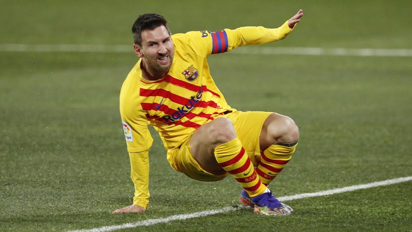Источник: Месси сыграет в финале Суперкубка Испании