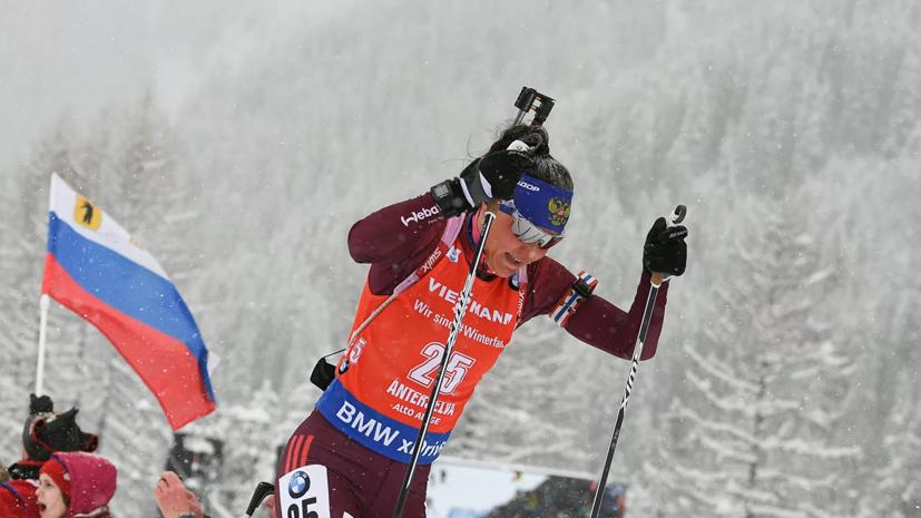 Биатлонистка Акимова выступит на этапе Кубка мира в Италии