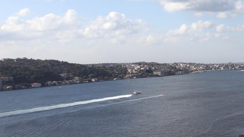 ВМС Турции направили фрегат в район крушения российского сухогруза