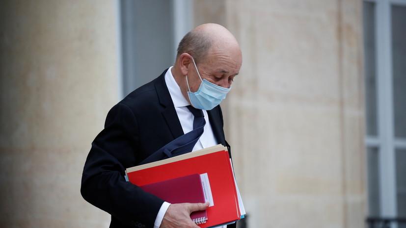 Ле Дриан заявил о риске потери равновесия в контроле над вооружениями