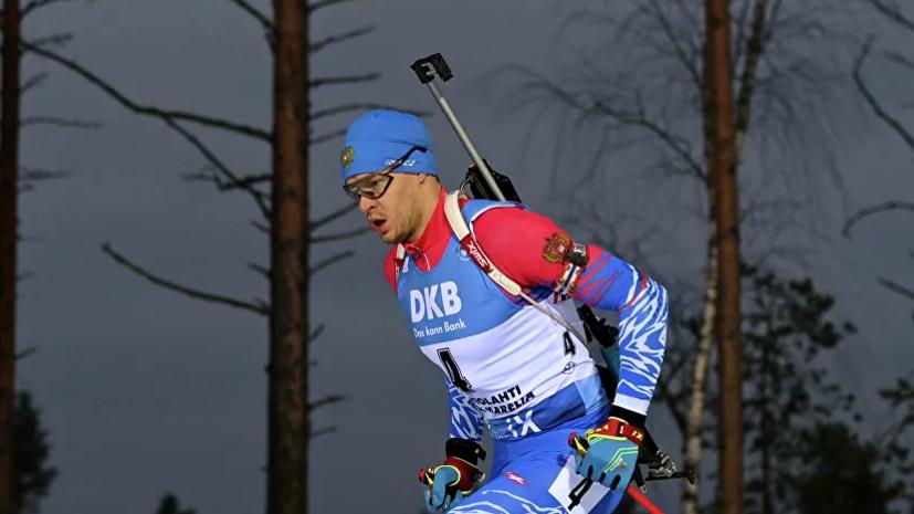 Елисеев заявил, что пропустит индивидуальную гонку на этапе КМ в Антерсельве