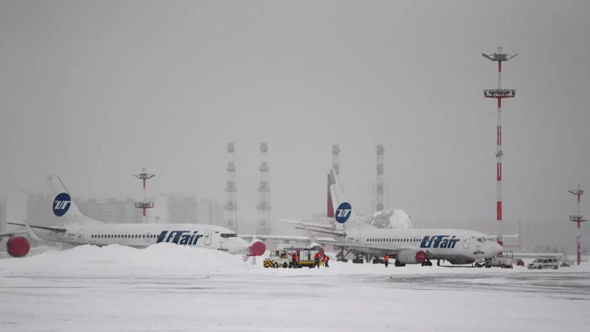 В аэропортах Москвы задержано или отменено более 40 рейсов