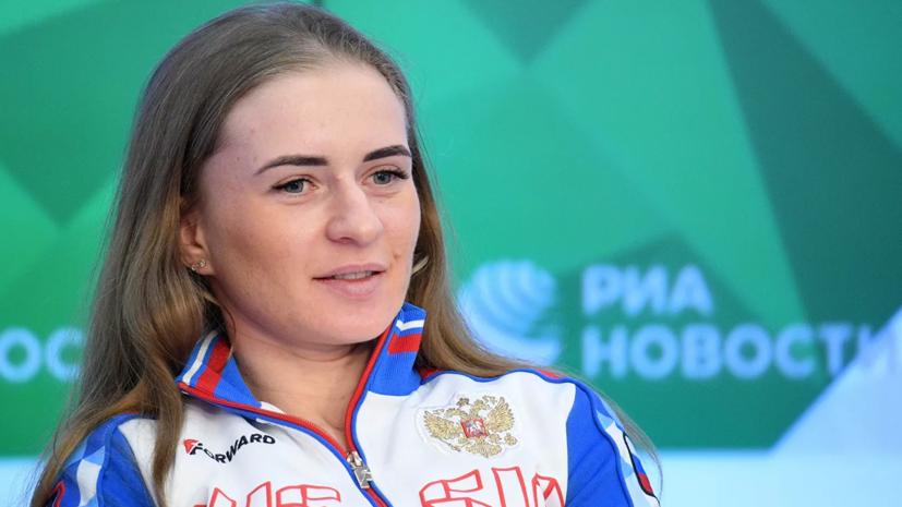 Конькобежка Воронина стала четвёртой в классическом многоборье на ЧЕ