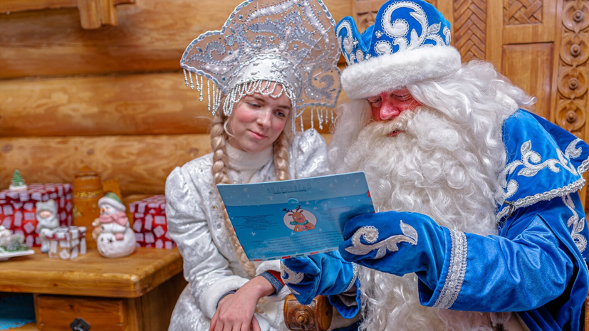 Почта Деда Мороза в Москве получила более 45 тысяч посланий