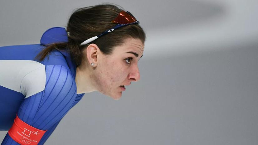 Голикова завоевала серебро в спринтерском многоборье на ЧЕ по конькобежному спорту
