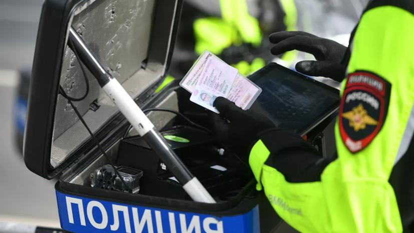 Эксперт оценил идею эксперимента по замене водительских прав на QR-коды