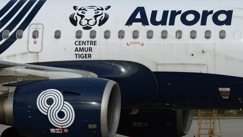 Из-за аварийной посадки самолёта во Владивостоке начата проверка