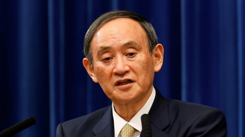 Премьер Японии намерен стремиться к мирному договору с Россией