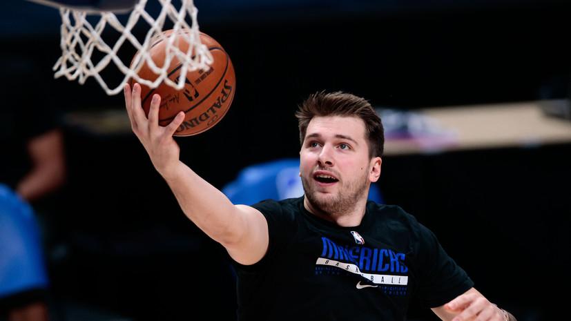 Дончич опередил Джордана по числу трипл-даблов в НБА