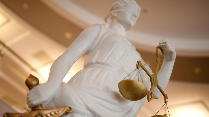 Суд по делу об изнасиловании дознавательницы в Уфе перенесли