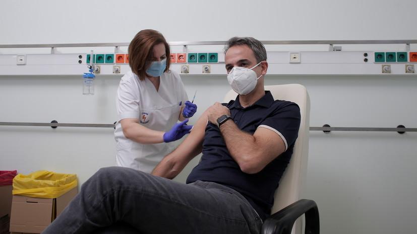 Премьер Греции сделал вторую прививку от COVID-19
