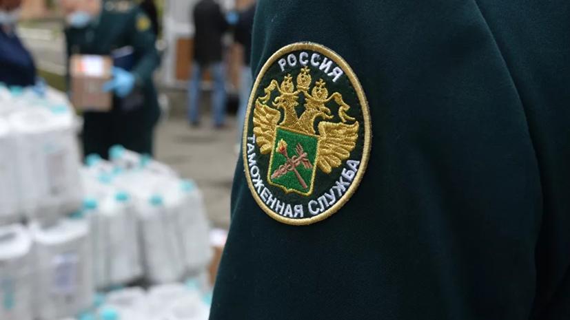 В ФТС заявили о падении профицита торгового баланса России