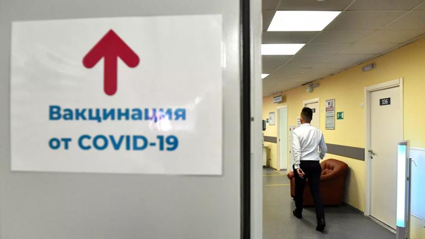 В Москве заявили о переходе к массовой вакцинации от COVID-19