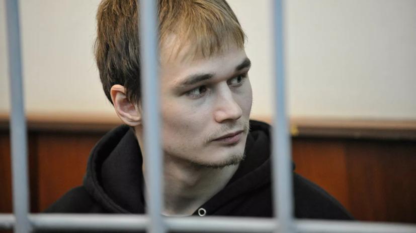 Суд в Москве начал оглашать обвинительный приговор Азату Мифтахову