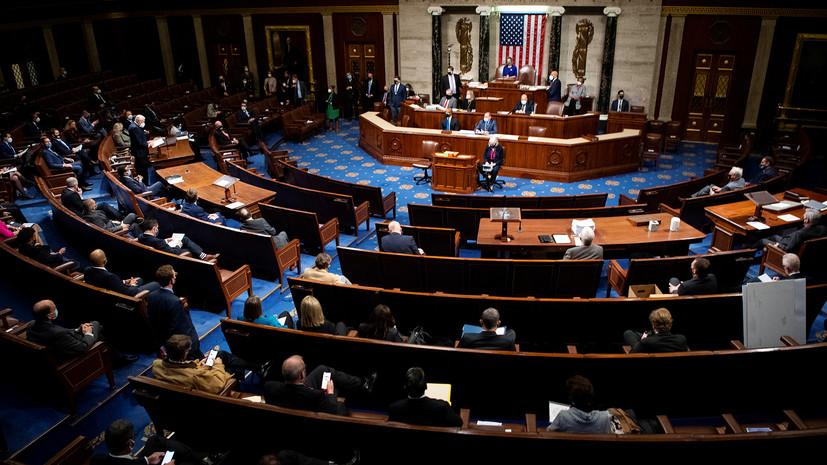 Опасное промедление: как сенат США затягивает назначение ключевых фигур в администрации Байдена