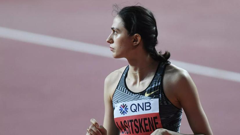Ласицкене высказалась против «Катюши» на Олимпиаде