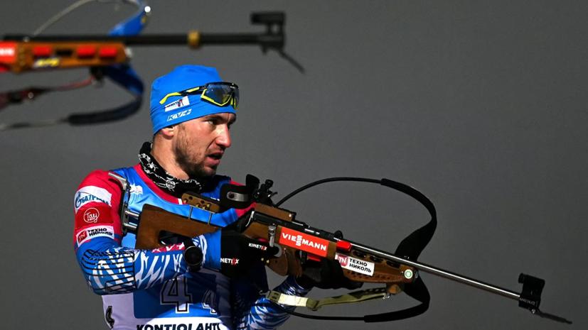 Олимпийский чемпион о причинах спада Логинова: команда должна тренироваться вместе