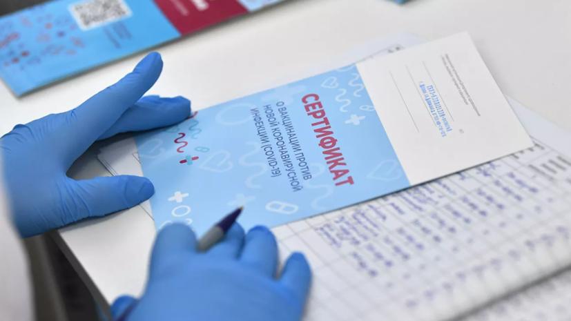 С 31 января запись на прививку от COVID-19 откроется на сайте госуслуг