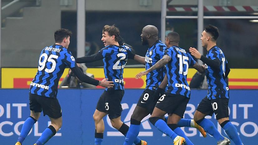 La Gazzetta dello Sport: «Интер» сменит название и эмблему