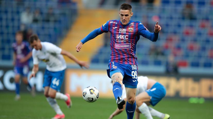 Sport24: ФИФА отклонила требование Белоруссии о наказании Шкурина