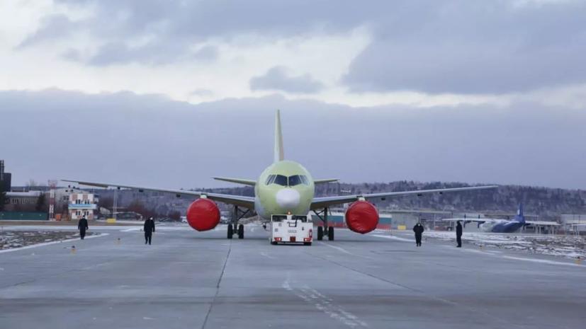 Самолёт МС-21 выкатился за пределы ВПП в аэропорту Жуковский