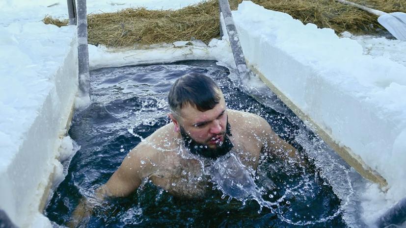Врач рассказала, как подготовить организм к крещенским купаниям