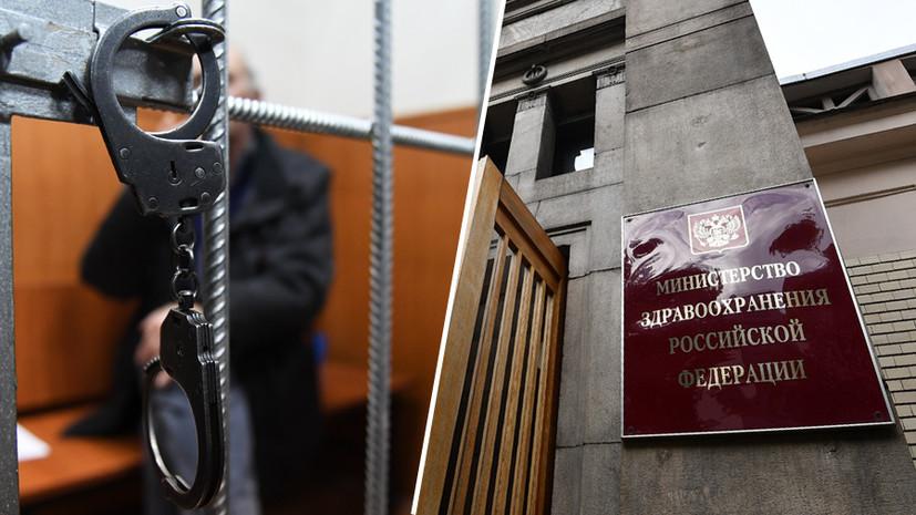 «Им, возможно, нужна терапия»: данные об освобождении заключённых с опасными болезнями передадут региональным властям