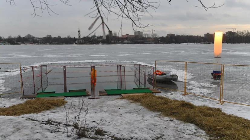 В Московской области назвали опасные из-за толщины льда водоёмы